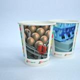 Cadeau d'affaire Gobelet Paper-cup FC 180 ml