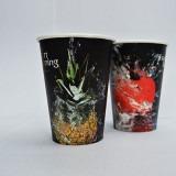 Cadeau d'affaire Gobelet Paper-cup FC 225 ml